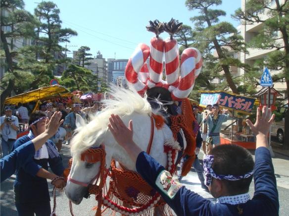 horses Kumamoto